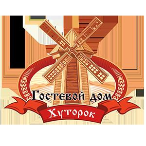 """Гостиница в Жердевке """"Хуторок"""" Logo"""